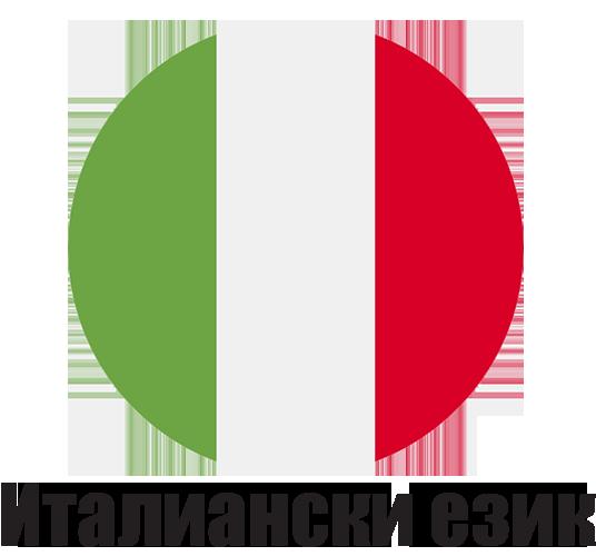 Italian-Language-Schedule-icon