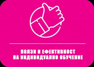 Information-Icon-Individual-educatrion-effeciency-purple