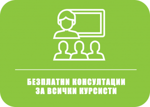 Information-Icon-free-sessions-1-green-new