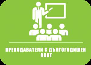 Information-Icon-teachers-1-2-green