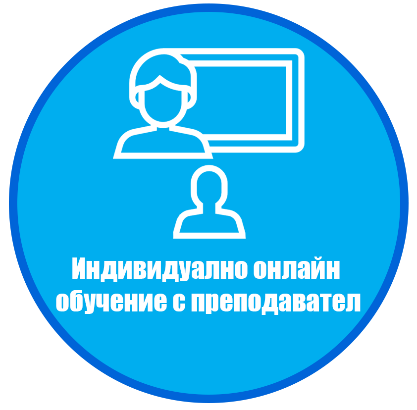 Individual-Online-Learning-3