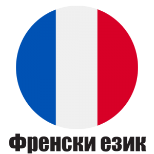 French-Language-Schedule-icon