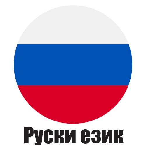 Russian-Language-Schedule-icon